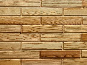 Coffee Nut Woodbricks Sample