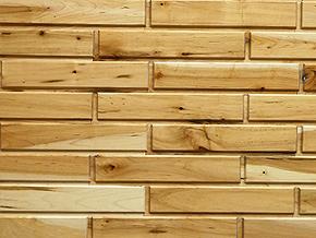 Hard Maple Natural Woodbricks Sample